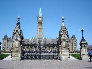 Parliament_Hill_Front_Entrance